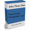 Nova Scotia Residential Phone Leads